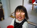 yu-ka IMG_1273.jpg